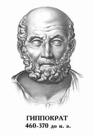 История алоэ вера, алоэ вера, Алоэ продажа, Гипократ