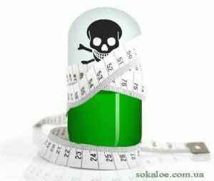 таблетки для похудания, алое вера, алоэ
