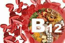 Витамин B12, алоэ вера