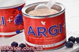 ARGI+ L-аргинин и витаминный комплекс (№320)