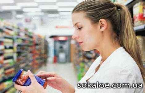 еда для похудения купить в аптеке
