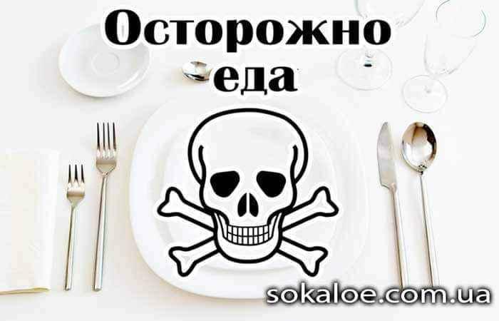 eda-kotoraja-ubivaet-nas-pishhevye-predprijatija-nazhivajutsja-na-ljudjah