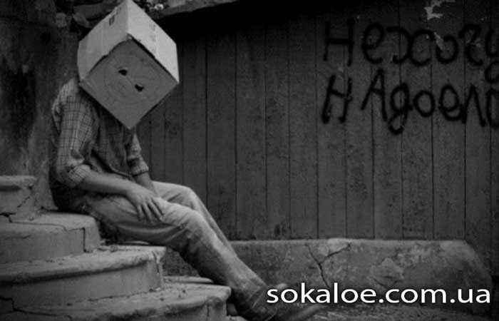 depressija-lechenie-depressii-priznaki-depressii-depressija-u-podrostkov-depressija-u-muzhchin-depressija-u-zhenshhin-depressija-u-pozhilyh
