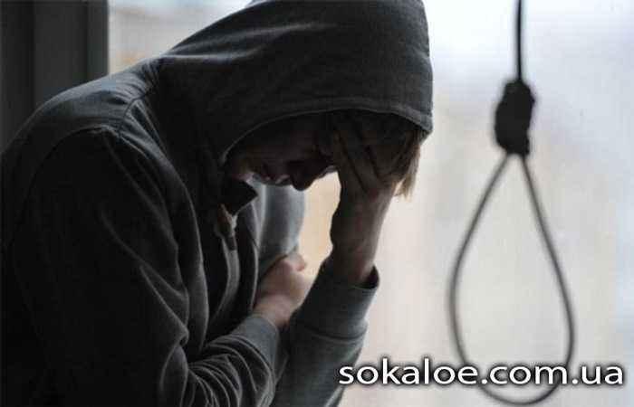 suicidalnye-mysli-depressija-suicid-smert-chelovek