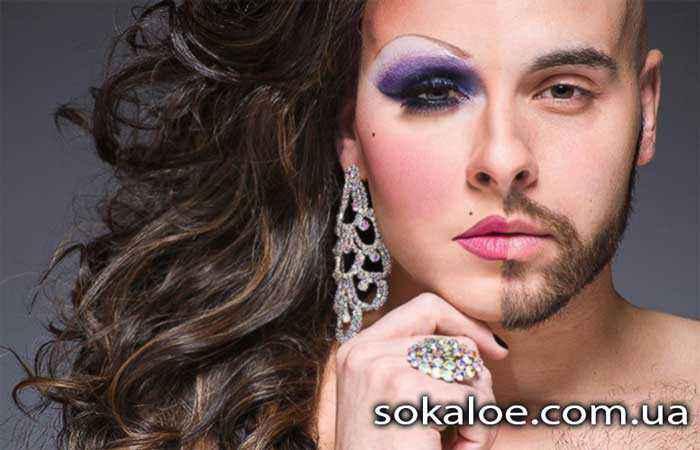 tretij-pol-rasstrojstvo-gendernoj-identichnosti-transgender-transeksualizm