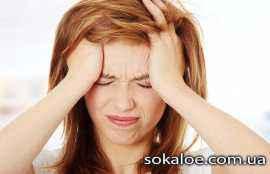 domashnie-sredstva-narodnye-metody-lechenie-migreni-golovnyh-bolej