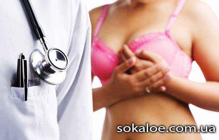 kak-snizit-risk-raka-molochnoj-zhelezy