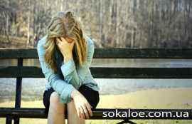 kak-lechit-depressiju-vdomashnih-uslovijah-borba-s-depressiej-narodnymi-sredstvami-lechit-depressiju-domashnimi-sredstvami
