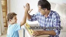 vospitanie-deti-i-internet