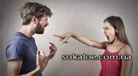 konflikty-v-seme