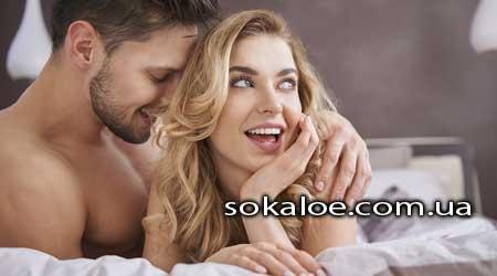 polza-seksa
