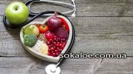 Dieta-dlja-zdorovogo-serdca