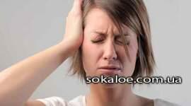 Legkoe-sotrjasenie-mozga-priznaki-simptomy