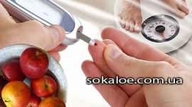 Kakoe-pitanie-pomozhet-izbezhat-saharnogo-diabeta