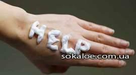 Suhaja-kozha-ruk-prichiny-chto-delat-narodnye-sredstva