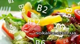Udivitelnye-preimushhestva-dlja-zdorovja-vitamina-V