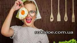 Kakaja-dieta-bolee-jeffektivna-i-vygodna-dlja-Vas