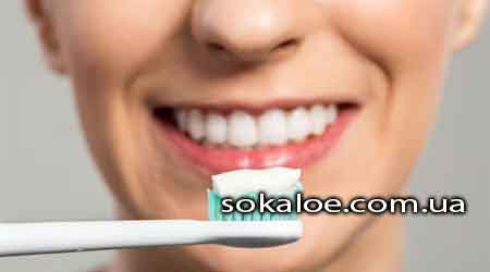 Uhod-za-zubnoj-jemalju