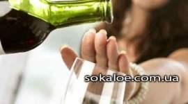 Alkogol-i-zdorove