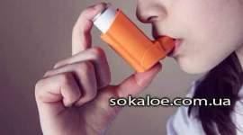 Diagnostika-i-lechenie-astmy
