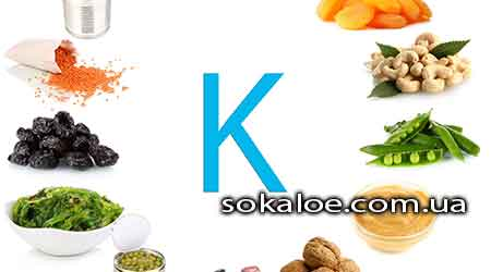 Vitamin_K_Vam_ne_hvataet_jetogo_kriticheski_vazhnogo_pitatelnogo_veshhestva