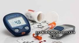 saharniy_diabet_simptomi