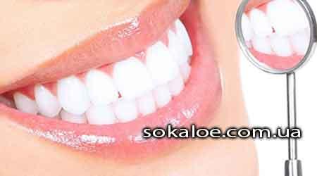 kak-otbelit-zuby
