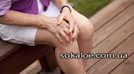 boli-v-kolene